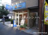 Beauty Salon AORAKI(アオラキ)