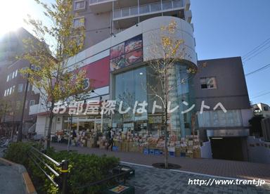 スーパーみらべる 中井店の画像1