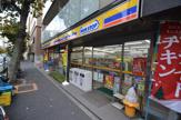 ミニストップ 新宿大京町店