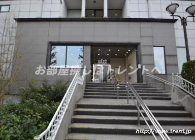 成城石井 アトレ四谷店 1階の画像1