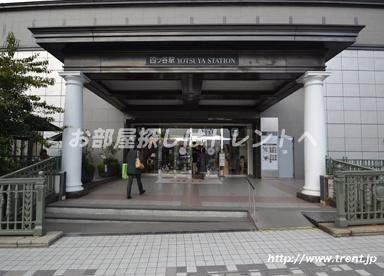 成城石井 アトレ四谷店 1階の画像3