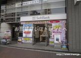 ソフトバンク 四谷三丁目店
