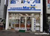 CLEANINGMax