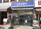 みずほ銀行 四谷駅前出張所
