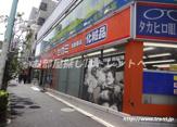 ドラッグ セガミ 北新宿店