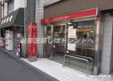 三菱東京UFJ銀行 落合駅前ATMコーナー