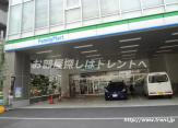 ファミリーマート 中野中央二丁目店