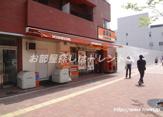 吉野家 東中野駅前店