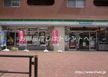 ファミリーマート 東中野一丁目店