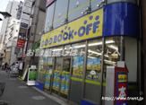 ブックオフ 中野坂上店