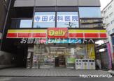 デイリーヤマザキ 中野中央店