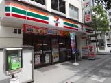 セブンイレブン 千代田五番町店