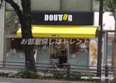 ドトールコーヒー 市ヶ谷駅前店