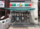 サークルKサンクス 新宿市谷見附店