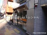 西新宿四郵便局