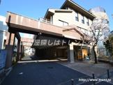 新宿区立新宿養護学校