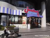 ジョナサン 西新宿店