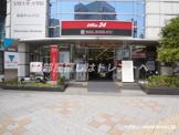 オフィス24 東京西新宿店