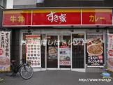 すき家 北新宿一丁目店