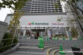 マルエツプチ 西新宿六丁目店