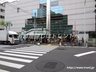 三徳 新宿本店の画像2