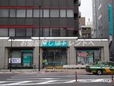 東京都民銀行 西大久保支店