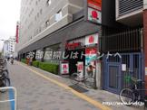 バーミヤン東新宿駅前店