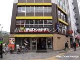マクドナルド 新宿七丁目店