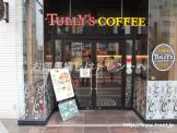 タリーズコーヒー・イーホテル東新宿店
