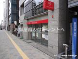 三菱東京UFJ銀行 東新宿駅南ATM