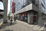 三菱東京UFJ銀行 ATMコーナー初台第二