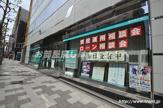 東京都民銀行 東新宿支店