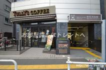 タリーズカフェ 新宿若松河田店