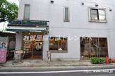CAFE DI ESPRESSO 珈琲館 参宮橋店
