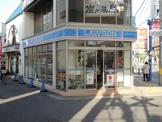 ローソン「鹿島田駅東口店」