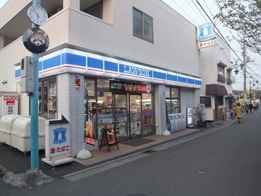ローソン「新川崎駅前」の画像1