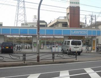 ローソン「川崎小倉店」の画像1