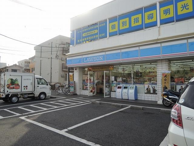 ローソン「南加瀬4丁目店」の画像