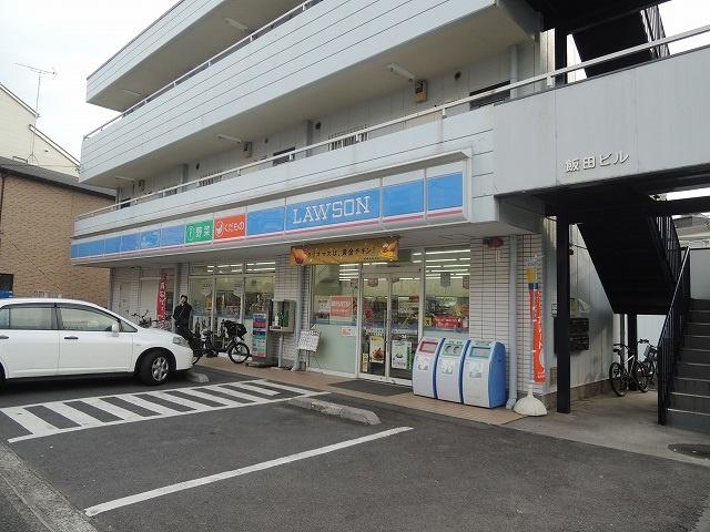 ローソン「北加瀬店」の画像