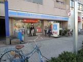 ローソン「京町2丁目店」