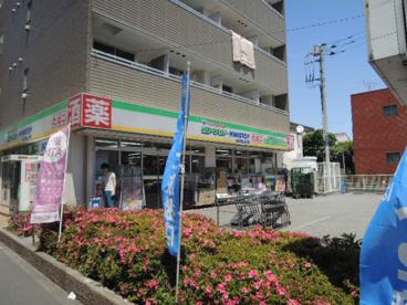 ウエルシア薬局万願寺店の画像1