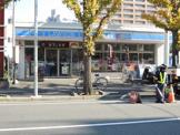 ローソン「川崎追分町店」
