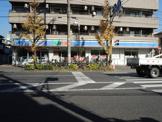 ローソン「池上新町店」