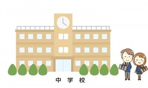 宮島中学校の画像