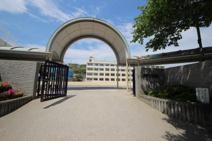 広島市立古田小学校