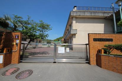 広島市立草津小学校の画像1