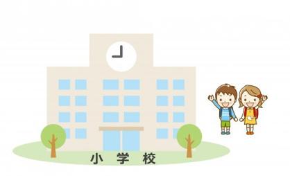 鈴が峰小学校の画像1