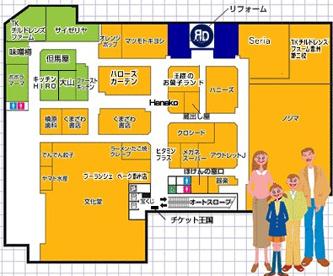 スーパービバホーム豊洲店の画像5