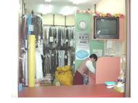 クリーニング ルビー 中村屋富雄店の画像