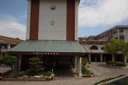 広島市立 古田中学校の画像3